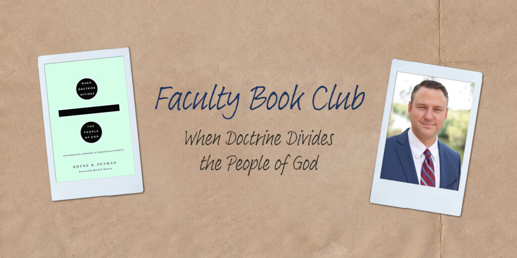 Faculty Book Club